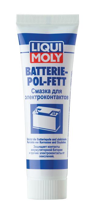 Змазка batterie-pol-fett 0.05кг Liqui Moly LQ 7643