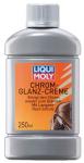 """Liquimoly chrom-glanz-creme 0.25l_полироль для хромированных поверхностей """";356.00"""" Liqui Moly 1529"""