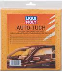 """Liquimoly auto-tuch_платок замшевый """";309.00"""" Liqui Moly 1551"""