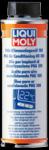 Компрессор-масло Liqui Moly 4089