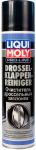 Liquimoly drosselklappen-reiniger 0.4l_очиститель дроссельных заслонок только для бензиновых двиг. Liqui Moly 7578
