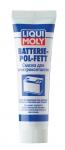 Змазка для клем акумулятора batterie-pol-fett 50ml Liqui Moly 7643
