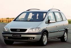 Chevrolet Nabira
