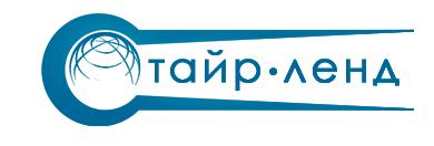 """СТО СТО """"ТАЙР-ЛЕНД"""""""