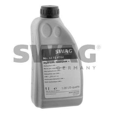 Жидкость для гидросистем Swag 64924704