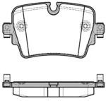 Комплект тормозных колодок, дисковый тормоз Remsa 161408