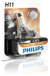 Лампа накаливания, фара дальнего света Philips 12362PRB1