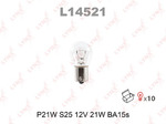 Лампа накаливания Lynxauto L14521