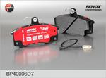 Комплект тормозных колодок, дисковый тормоз Fenox BP40006O7