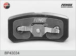 Комплект тормозных колодок, дисковый тормоз Fenox BP43034