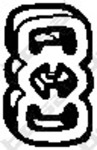 Резиновые полоски, система выпуска Bosal 255023