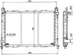 Радиатор, охлаждение двигателя Nrf 58996